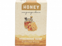 Soap - Honey - 100GR