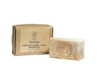 Soap - Morrocan Clay - 120gr